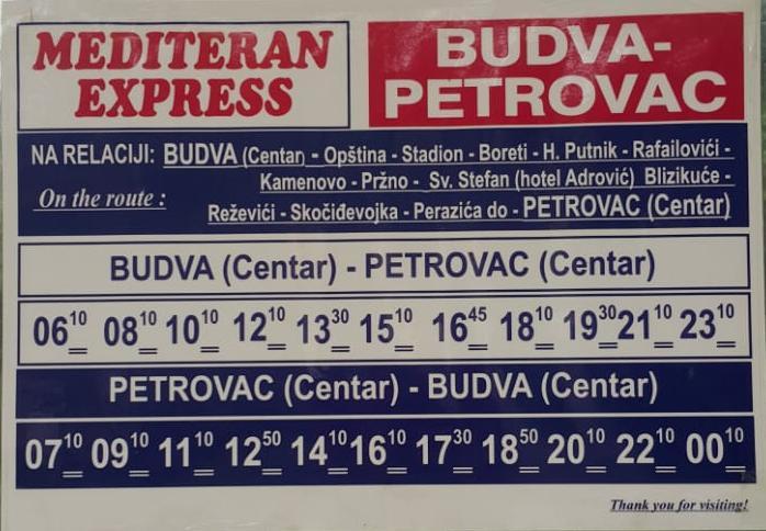 Расписание автобусов в Петровац