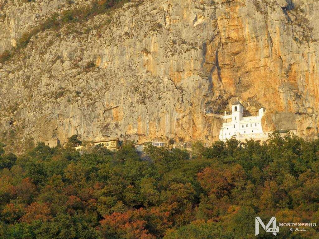 Верхний монастырь Острог