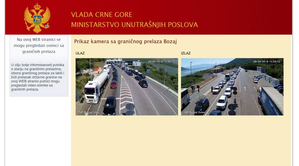 On-line камеры на границах Черногории