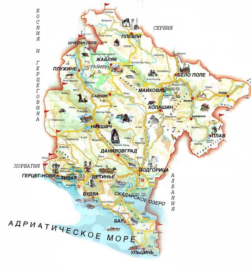 Карта достопримечательностей Черногории