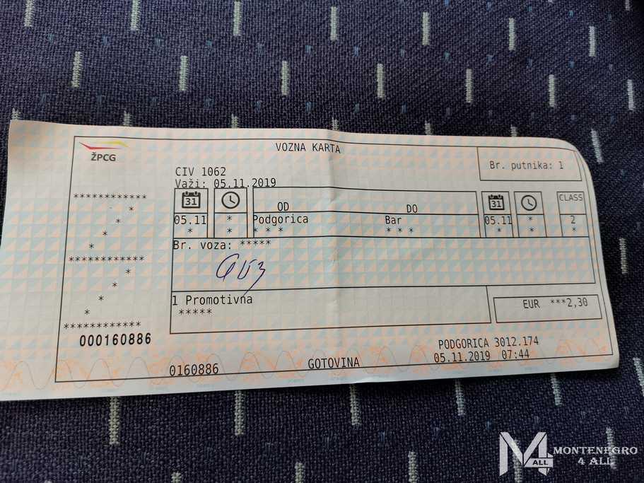Билет на поезд Бар - Подгорица