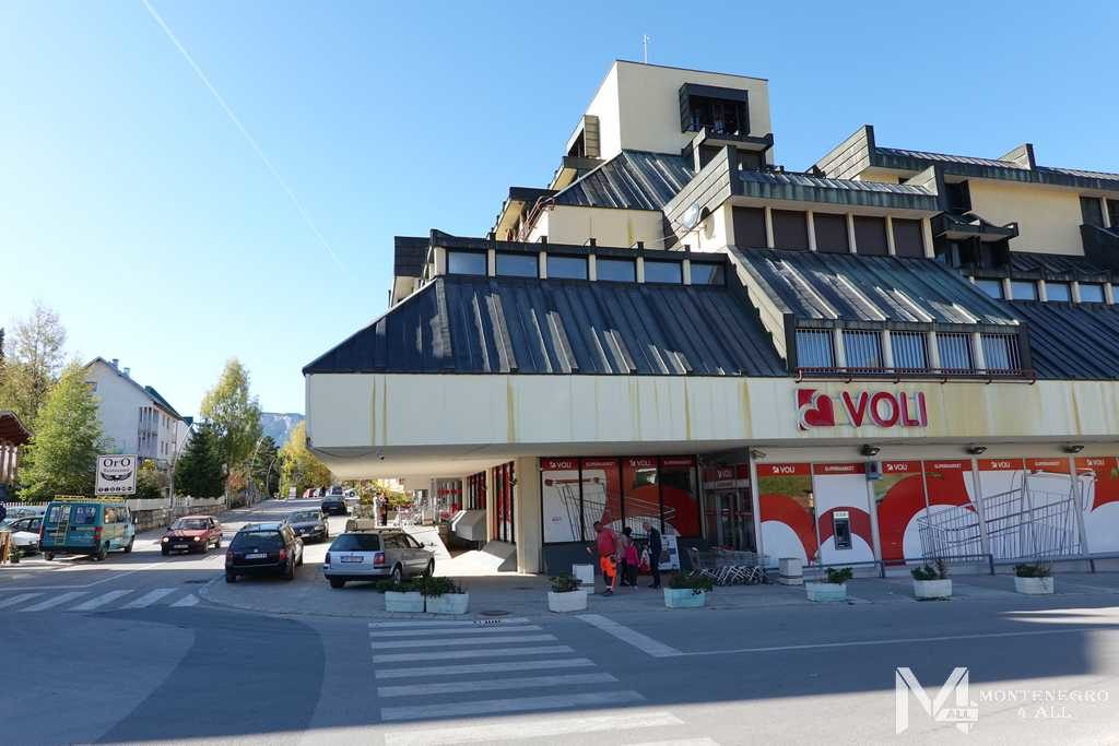 Центральный магазин Voli