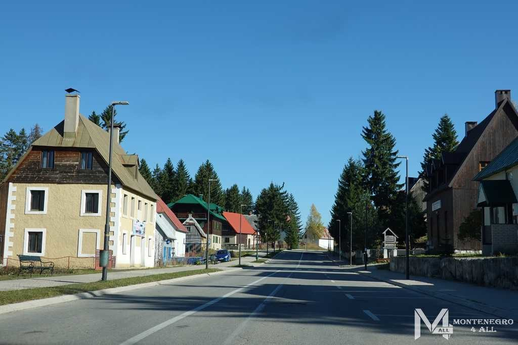 Дороги города