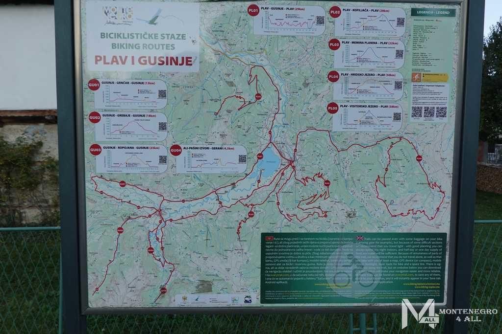 Карта маршрутов по национальному парку Проклетие