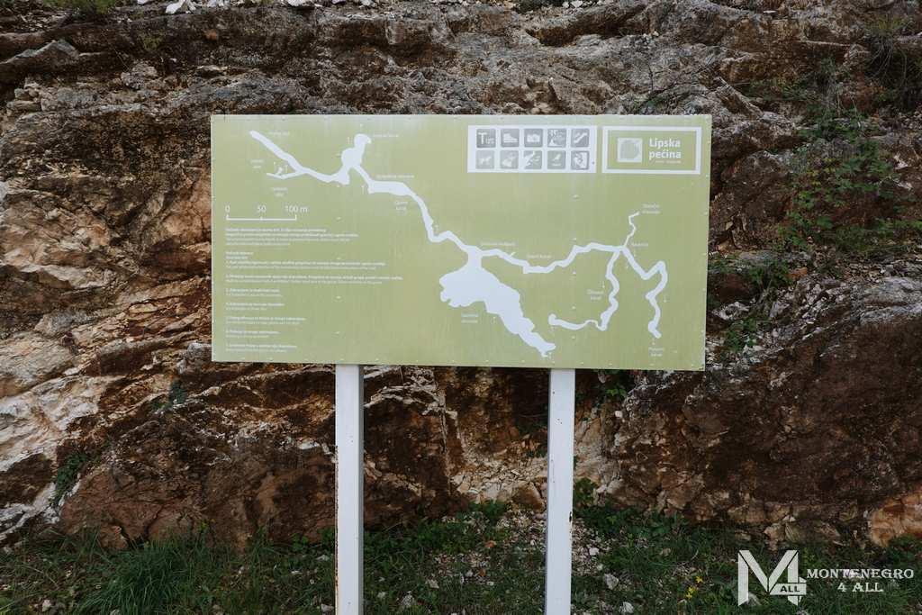 План пещеры Липа