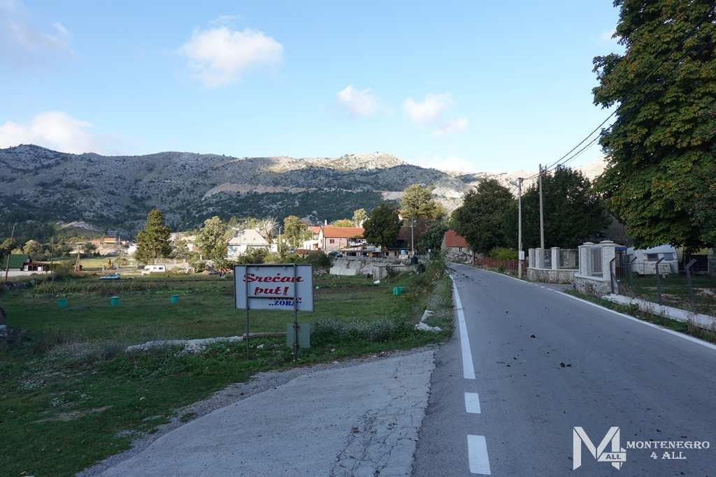 Дорога вдоль Негуши
